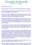 Lettre-de-Monireth-14-thumbnail